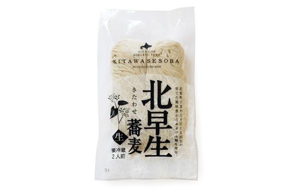 北早生蕎麦 2人前(なま)
