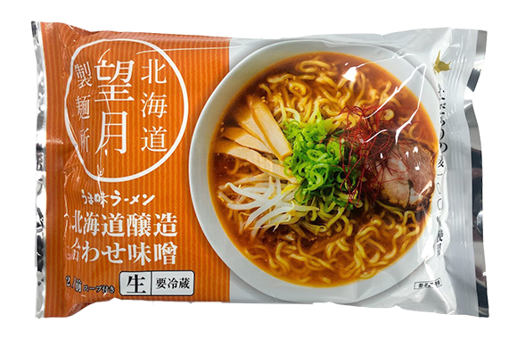 【NEW】北海道醸造合わせ味噌ラーメン