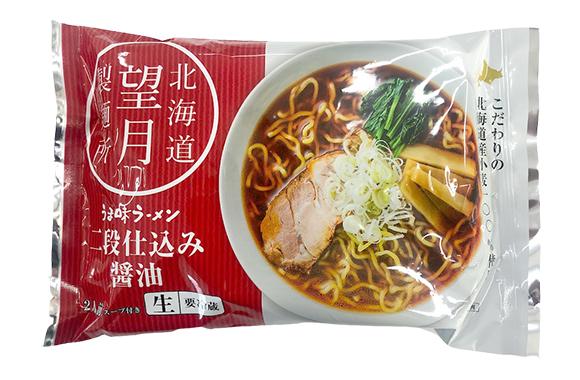 【NEW】二段仕込み醤油ラーメン